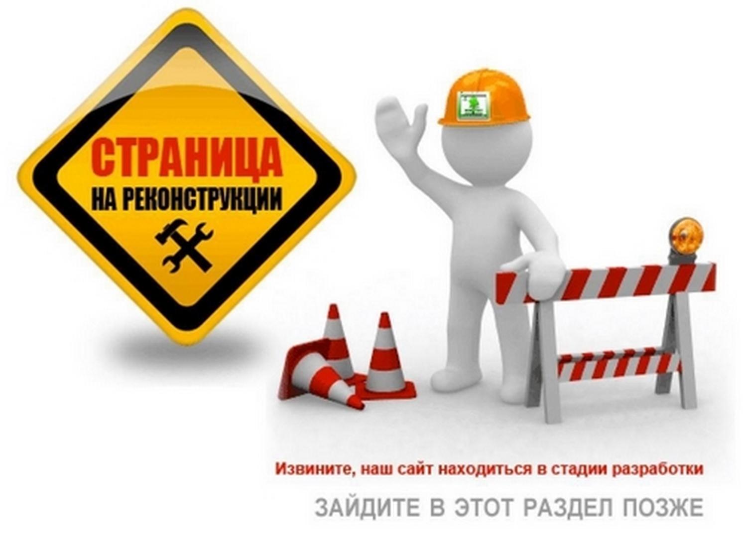 Мебельный щит ДУБ - derevospbru